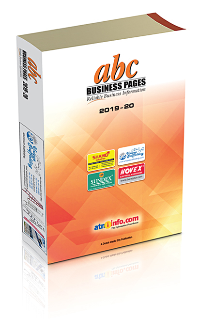 Dubai business pages, dubai business directory, commercial directory