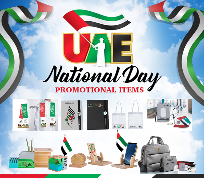 uae-national-day-gifts