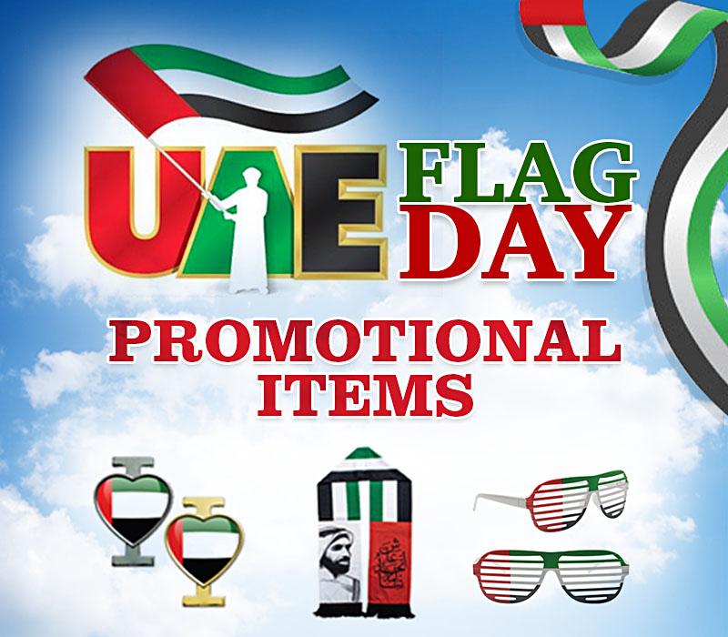 uae-flag-day-gifts