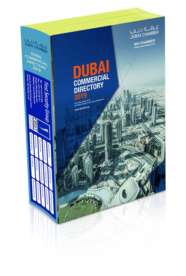 Dubai Commercial Directory - Official Dubai Chamber Commercial Directory